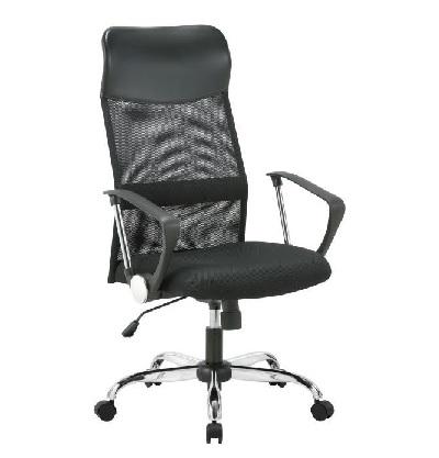 כסא מחשב