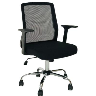 כסא לחדר ישיבות אס
